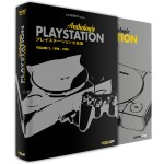 Playstation Anthologie Vol.2 Collector Edition