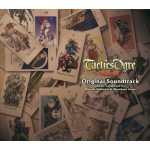 OST TACTICS OGRE