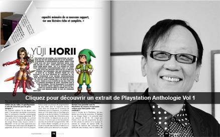 Anthologie Playstation