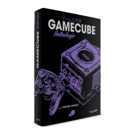 GameCube Anthologie Collector
