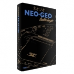 Neo·Geo Anthology Version NEO