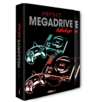 Anthologie Mega Drive - Ultimate Edition