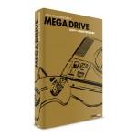 Mega Drive - XXVè Anniversaire