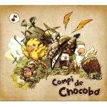 CHOCOBO COMPILATION
